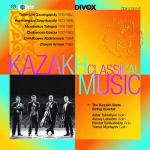 Kazakh Classical Music Product Image