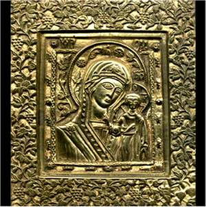 Georgian Sacred Music Product Image