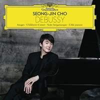 Debussy: Piano Works - Vinyl Edition