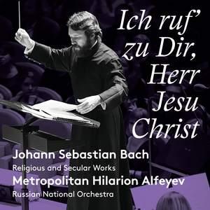JS Bach: Ich ruf zu Dir, Herr Jesu Christ
