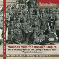 Marches of the Russian Empire