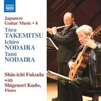 Japanese Guitar Music, Vol. 4