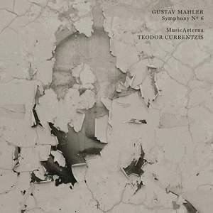 Mahler: Symphony No. 6 - Vinyl Edition