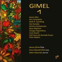 Gimel 1