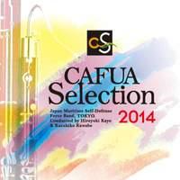 CAFUA Selection 2014