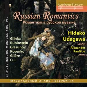 Russian Romantics Product Image