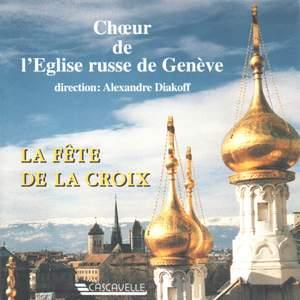 Arkhangelsky - Starorussky - Lvovsky - Diakoff: Russian Orthodox Liturgical Music