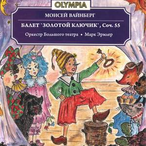 Балет 'Золотой ключик', Соч. 55