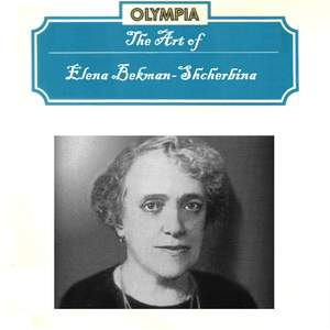 The Art of Elena Bekman-Shcherbina