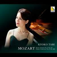 Mozart: Piano Concerto No. 23, Piano Sonata No. 11