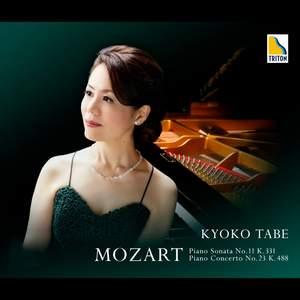 Mozart: Piano Concerto No. 23, Piano Sonata No. 11 Product Image