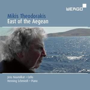 Theodorakis: East of the Aegean