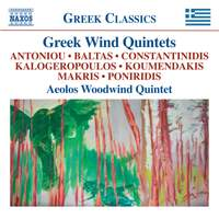 Greek Wind Quintets