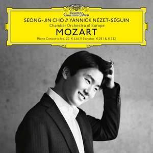 Mozart: Piano Concerto No. 20 & Piano Sonatas K281 & K332 - Vinyl Edition