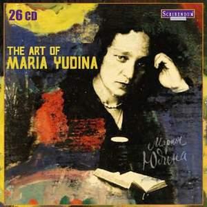 The Art of Maria Yudina
