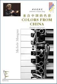 Michele Mangani: Colors From China