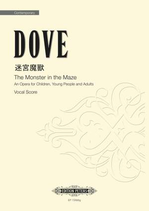 Dove, Jonathan: The Monster in the Maze (Taiwanese)