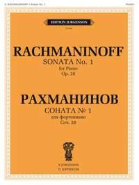 Sergei Rachmaninov: Sonata No. 1, Op. 28