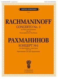 Sergei Rachmaninov: Concerto No 3, Op. 30 for Piano and Orchestra
