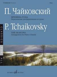 Pyotr Ilyich Tchaikovsky: The Seasons, Op. 37-bis