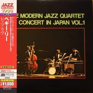 Concert in Japan Vol. 1