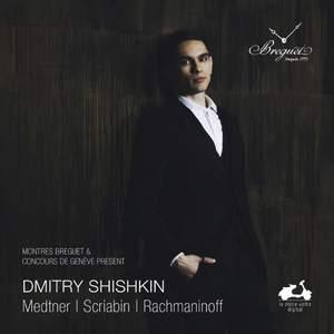 Concours de Genève, Breguet: Dmitry Shishkin Product Image