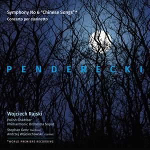 Penderecki: Orchestral Works Product Image