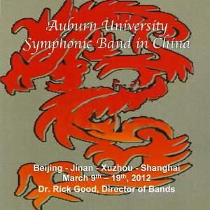 Auburn University Symphonic Band in China