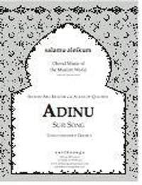 Shireen Abu-Khader_Andre de Quadros: Adinu