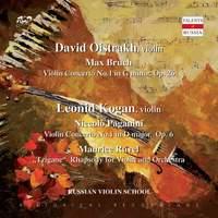 Bruch, Paganini & Ravel: Violin Concertos