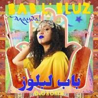 Nayda! - Vinyl