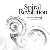 Spiral Revolution