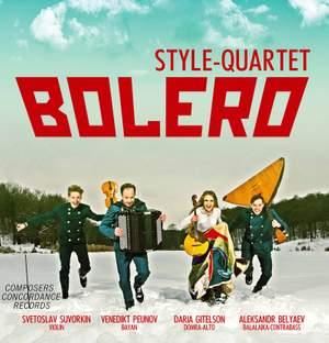 Bolero Product Image