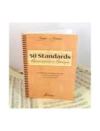 Pascale Boquet: 50 Standards