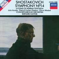 Shostakovich: Symphony No. 14, Op. 135
