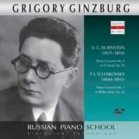 Rubinstein & Tchaikovsky: Piano Concertos
