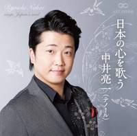 Hirai, Yamada & Others: Vocal Works