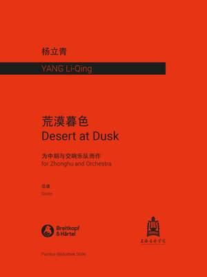 Li-Qing Yang: Desert at Dusk Product Image
