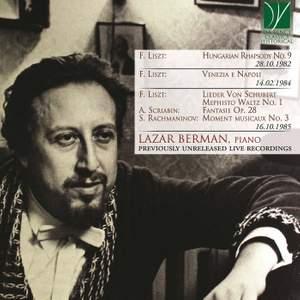 Lazar Berman - Liszt, Scriabin & Rachmaninov (Historical Live Recording)