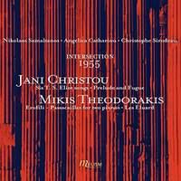 Jani Christou/Mikis Theodorakis: Intersection: 1955