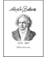 Greetings Card - Beethoven 250th Anniversary