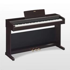 Yamaha Digital Piano YDP-144B Black