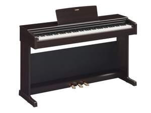 Yamaha Digital Piano YDP-144R Rosewood