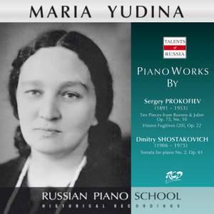 Prokofiev & Shostakovich: Piano Works
