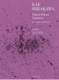 Hirakawa, K: Sakura-Sakura Variations