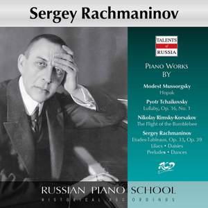 Rachmaninoff: Piano Works