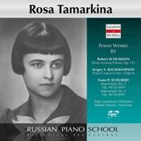 Schumann, Rachmaninoff & Schubert: Piano Works