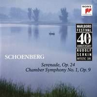 Schoenberg: Serenade, Op. 24 & Chamber Symphony No. 1, Op. 9
