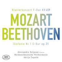 Mozart: Piano Concerto No. 19 in F Major, K. 459 - Beethoven: Symphony No. 1 in C Major, Op. 21