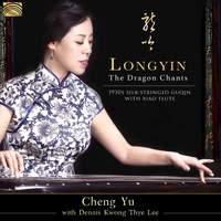 Longyin - the Dragon Chants